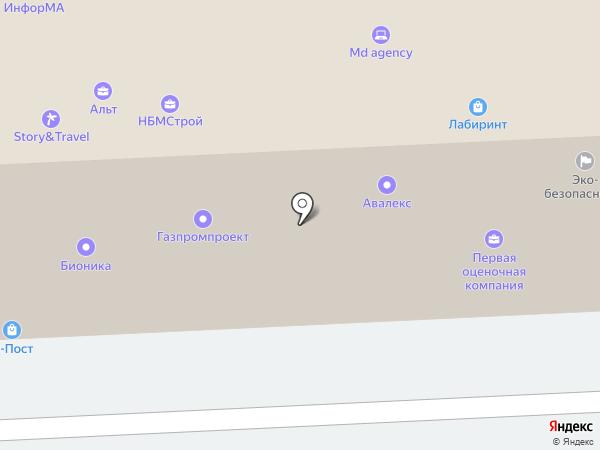 Эстемарко на карте Челябинска
