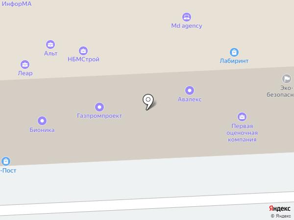 Мясная лавка на карте Челябинска