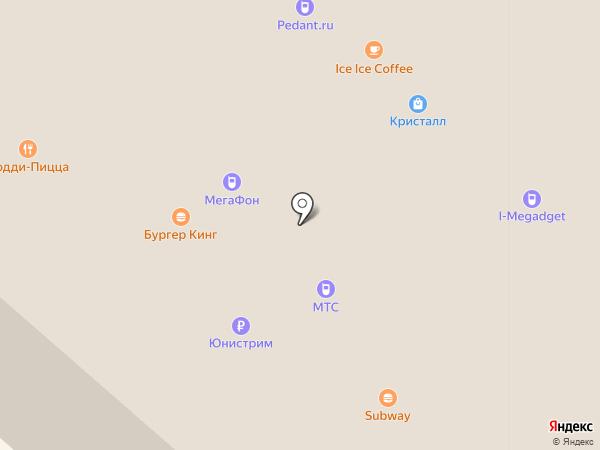 Печеная картошка на карте Челябинска
