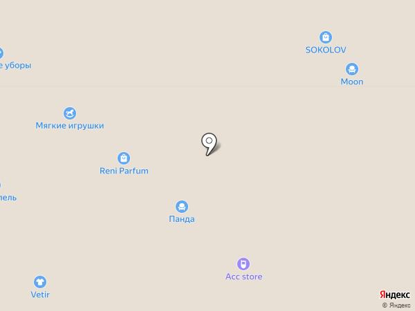 Магазин кожгалантереи и игрушек на карте Челябинска