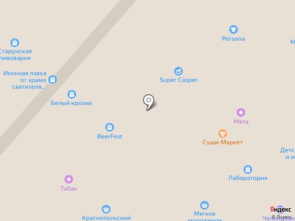 Интерсвязь на карте Челябинска