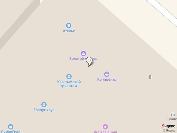 Магазин головных уборов и кожгалантереи на карте Челябинска