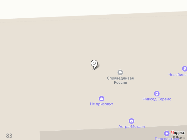 Центр обучения персонала, АНО ДПО на карте Челябинска