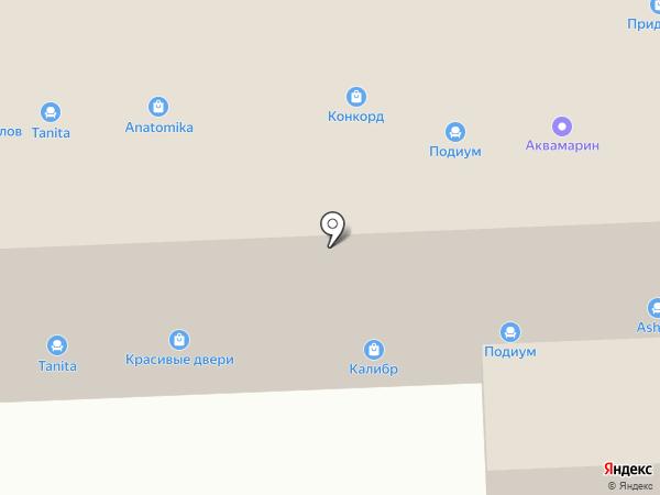 Мебельная компания на карте Челябинска