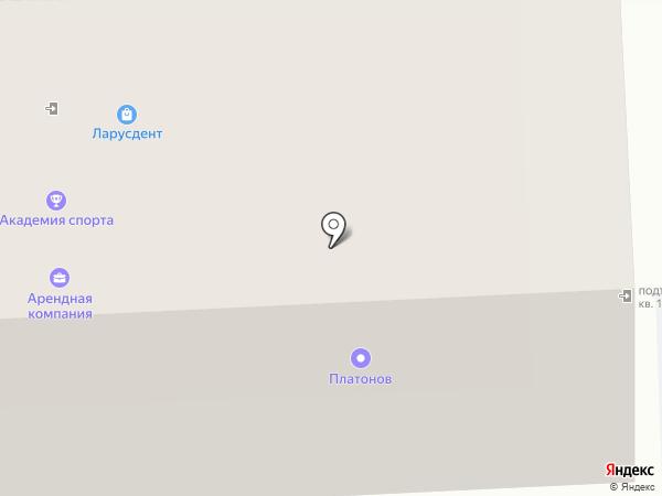 Атон-Экобезопасность и охрана труда на карте Челябинска
