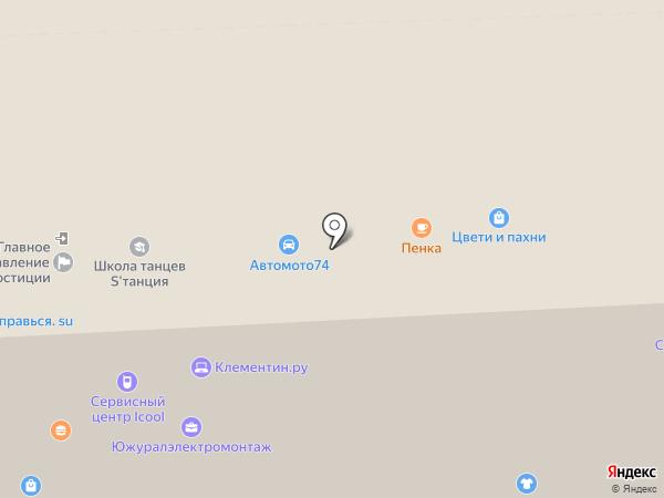 Русхим на карте Челябинска