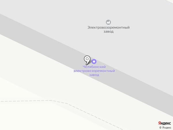 Челябинский электровозоремонтный завод на карте Челябинска