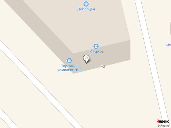 Магазин бижутерии на карте Челябинска