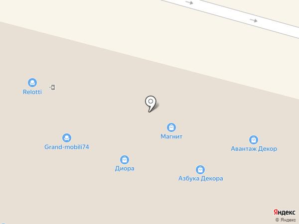 Nobilia на карте Челябинска