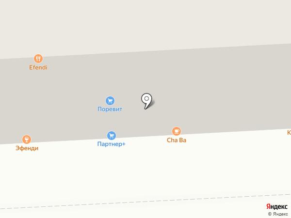 Аромат Любви на карте Челябинска