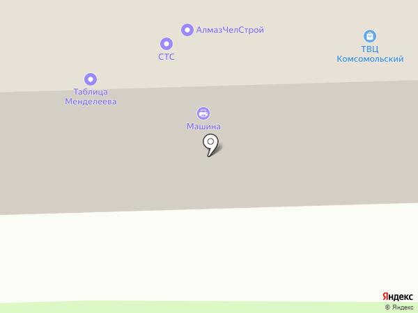 Телекан на карте Челябинска