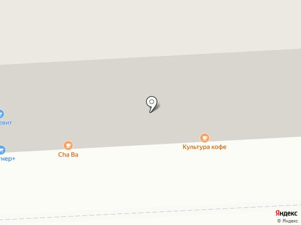 Calian House Efendi на карте Челябинска