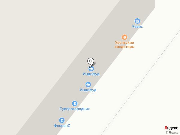 Кулинария на карте Челябинска
