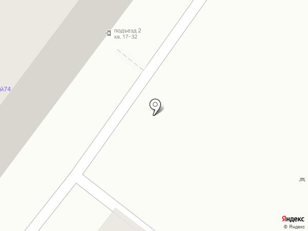 Стильная мода на карте Челябинска