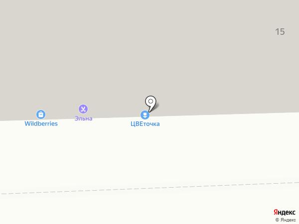 Панама Сэндвич на карте Челябинска