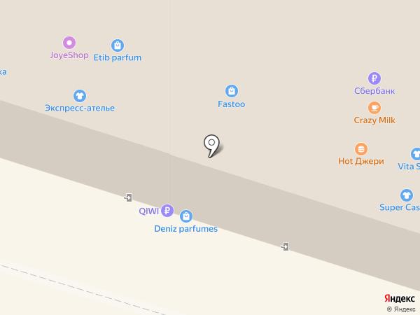 Магазин мужской обуви на карте Челябинска