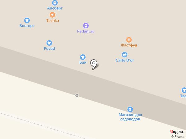 Кофточка на карте Челябинска