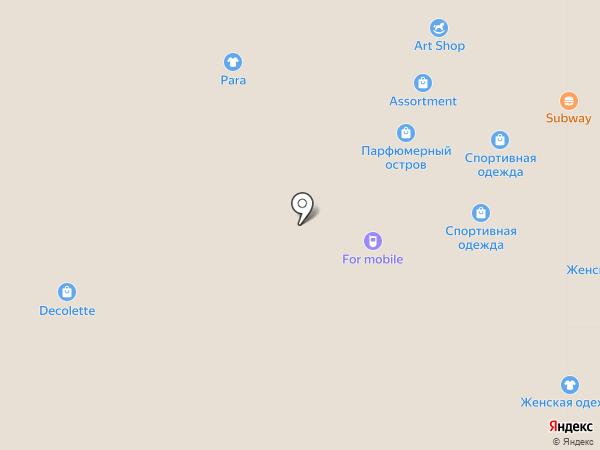 БыстроФото на карте Челябинска