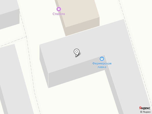 Компания по ремонту и продаже цифровой техники на карте Челябинска