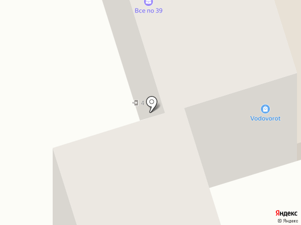 Все для дома на карте Челябинска