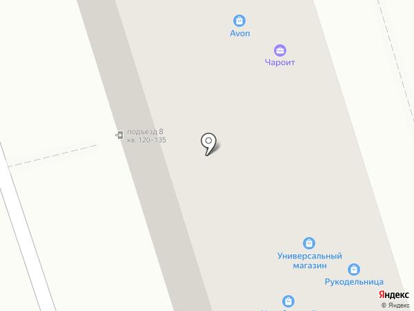 Чароит на карте Челябинска