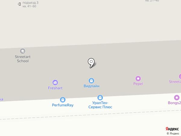 Антибутик на карте Челябинска