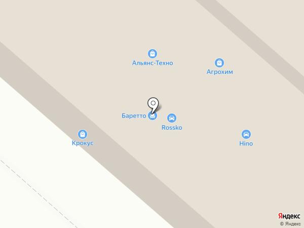 Мегафлора на карте Челябинска