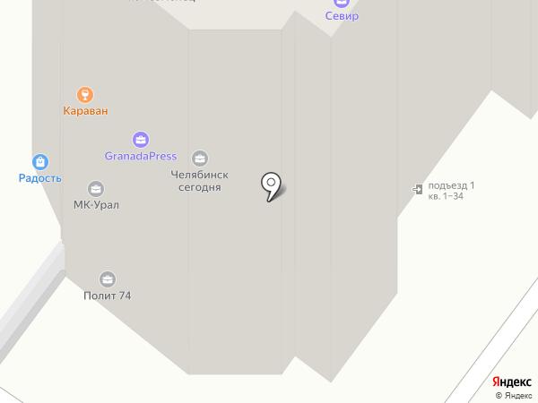 Всегда ПЯТНИЦА на карте Челябинска