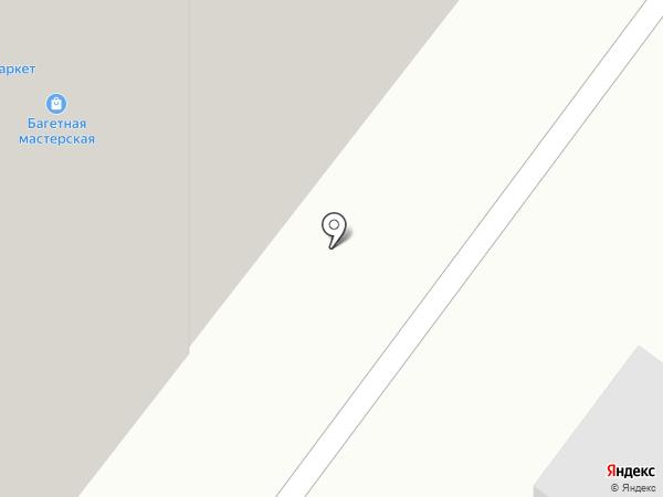 H2Oprofi на карте Челябинска
