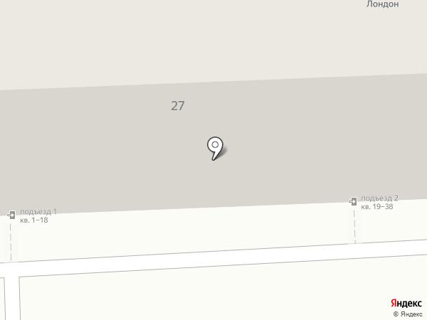 Продуктовый магазин на карте Челябинска