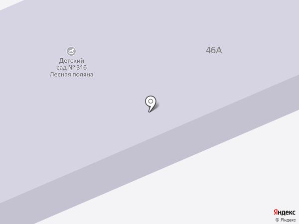 Детский сад №316, Лесная полянка на карте Челябинска