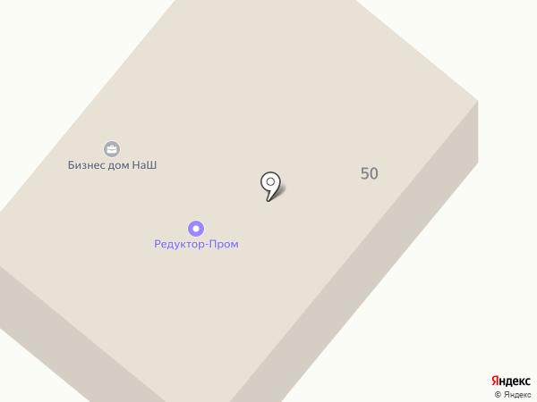Люмакс на карте Челябинска