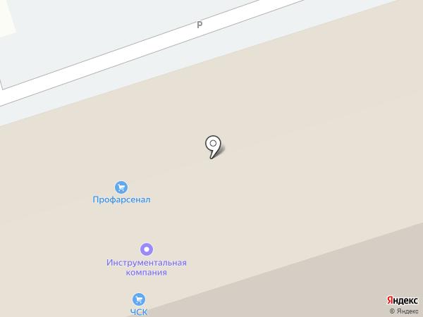 Профарсенал на карте Челябинска
