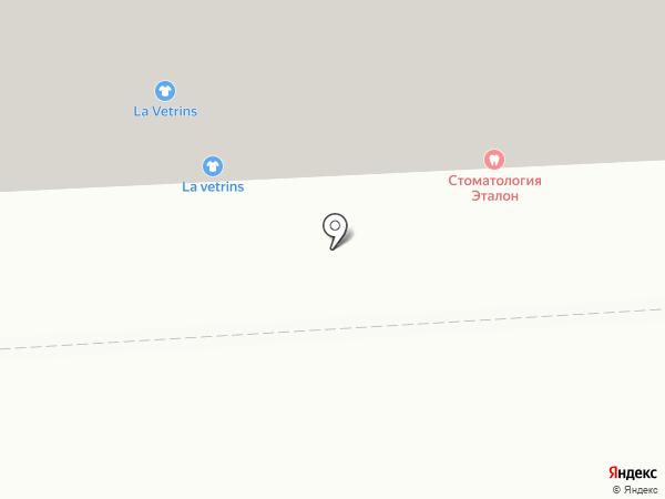 Dzintars на карте Челябинска