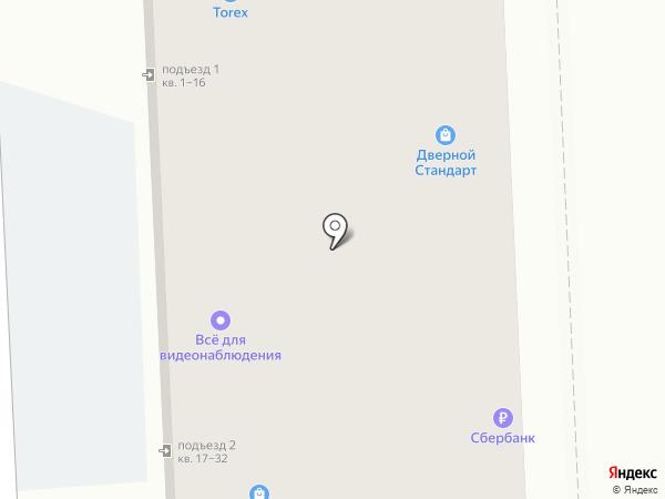 Torex на карте Челябинска