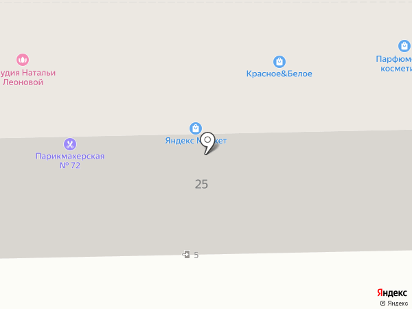 Пиво со всего мира на карте Челябинска