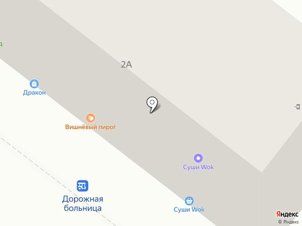Суши WOK на карте Челябинска