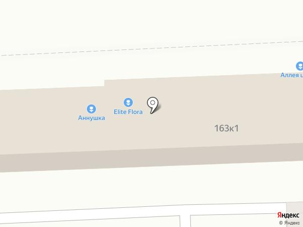 Elite Flora на карте Челябинска
