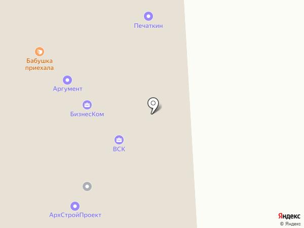 БизнесКом на карте Челябинска
