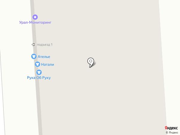 ТрансНоватор на карте Челябинска