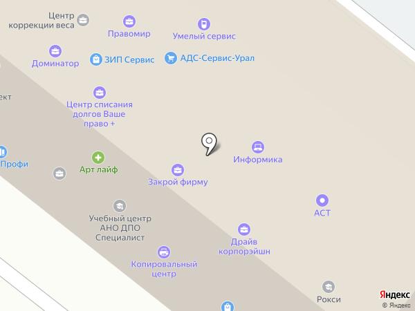 Композит на карте Челябинска