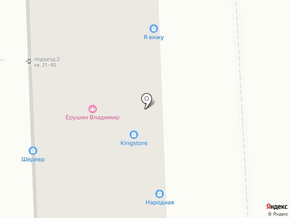 Народная на карте Челябинска