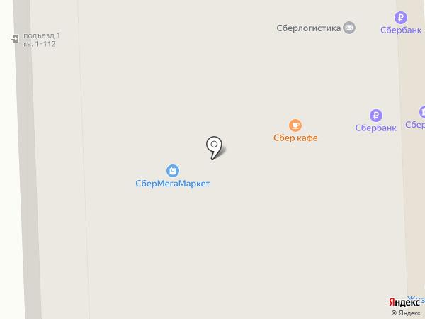 Квартирное бюро на карте Челябинска