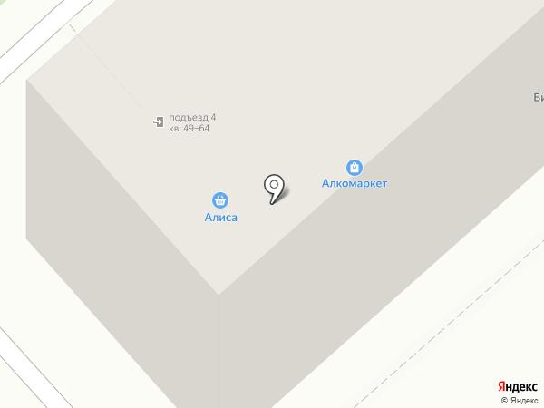 АЛИСА на карте Челябинска