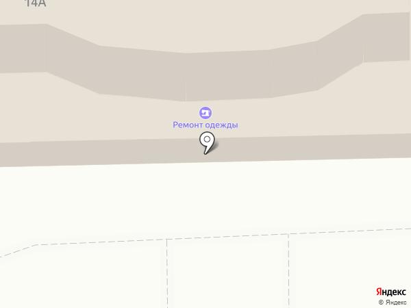 Экспресс Деньги на карте Челябинска