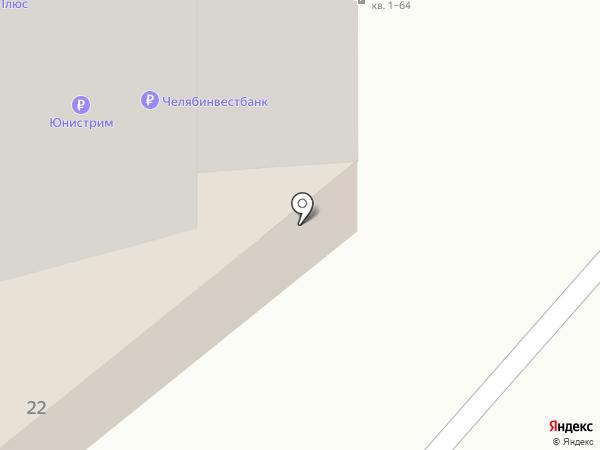 Ди-И на карте Челябинска