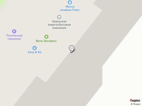 Zoo-kind на карте Челябинска