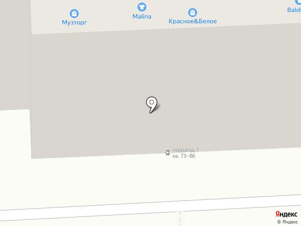 Аромат на карте Челябинска