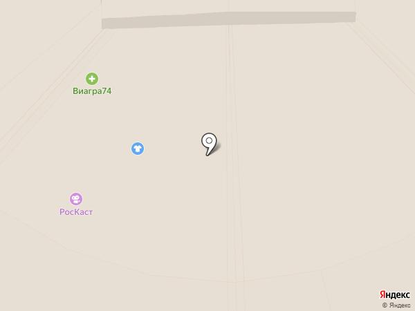 Denim на карте Челябинска