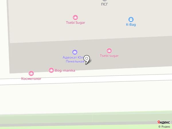 Свадебные штучки на карте Челябинска